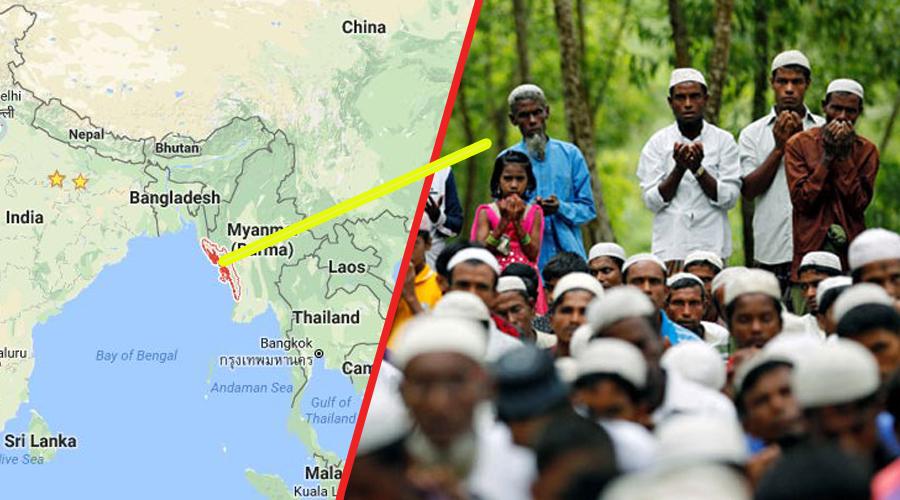 रोहिंग्या मुसलमान: आखिर कौन है रोहिंग्या मुसलमान, क्या ये शरणार्थी है या अवैध प्रवासी ? क्या है चर्चा का बिषय?
