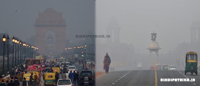 देश की राजधानी अब गैस चैम्बर – प्रदूषण से निजात के लिए अब 'गैस चैम्बर' से 'ग्रीन चैम्बर' की ओर