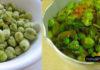 अचारी छोलिया कैसे बनाये | How to Make Achari Cholia Recipe hindi me