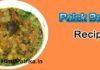 पालक बैंगन की सब्जी कैसे बनाये | How to Make Palak Baigan Recipe