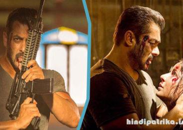 Tiger Zinda Hai ( टाइगर जिंदा है ) | बॉक्स ऑफिस पर सलमान खान की फिल्म चैंपियन साबित हुई है | Salman Khan | Katrina Kaif | biggest hit 2017 |