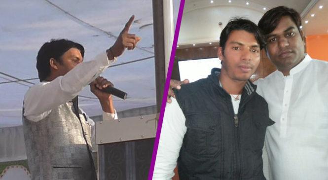 संजय सहनी : पश्चिम बिहार का एक उभरता हुआ युवा चेहरा | पश्चिम बिहार का बेटा